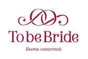 Франшиза To be Bride