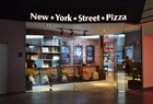 Франшиза New York Street Pizza (Украина)