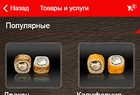 Франшиза 4Mobile.me