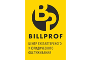 Франшиза BILLPROF
