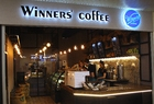 Франшиза Winners Coffee
