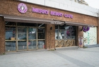 Франшиза Merry Berry Cafe