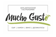 Франшиза MUCHO GUSTO