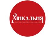 Франшиза Хинкальня