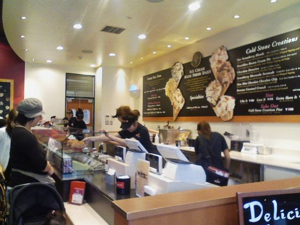 franchising cold stone creamery Franchising began in 1994, and the company is now owned by kahala, which also franchises blimpie, surf city squeeze, tacotime and other concepts each cold.